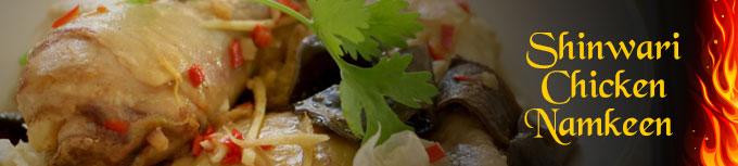 Shinwari Chicken Namkeen