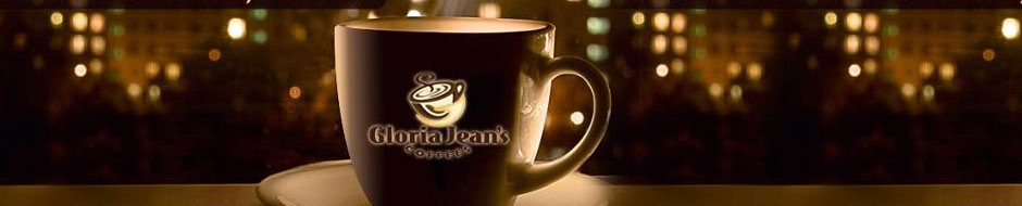 Gloria Jeans Coffees, Kohsar Market Islamabad Cover
