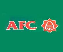 AFC Pizza - Gulgasht