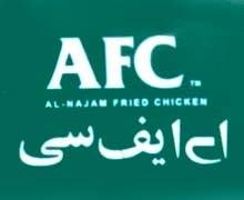 AFC, Satelite Town Gujranwala Logo