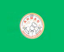 Ahmed Dahi Bhaly, Askari 9 Lahore Logo