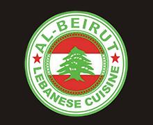 Al-Beirut Lebanese Cuisine Islamabad Logo