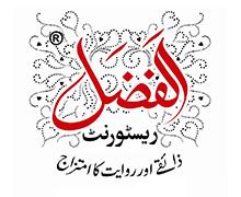 Al Fazal Restaurant, Ghazi Road Lahore Logo