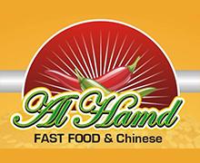 Al Hamd Restaurant, Airline Society Lahore Logo
