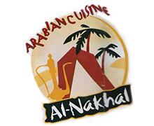 Al Nakhal Lahore Logo