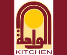 Al Waha Lebanese Cuisine - F7 Islamabad Logo