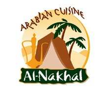Cafe Al Nakhal Restaurant