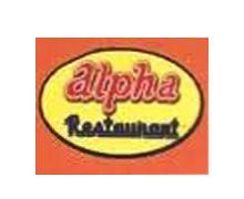 Alpha Restaurant Karachi Logo