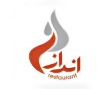 Andaaz Restaurant, Fort Road Lahore Logo
