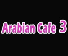 Arabian Cafe 3 Islamabad Logo