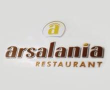 Arsalania Restaurant Rawalpindi Logo