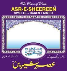 Asr-e-Sheereen, Gulshan-e-Iqbal Karachi Logo