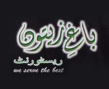Bagh-e-Zaitoon