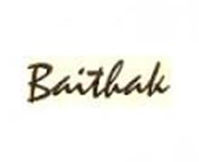 Baithak, Gulistan-e-Johar Karachi Logo