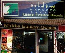Baklawa Middle Eastern Sweets Karachi Logo