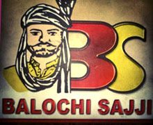 Balochi Sajji Lahore Logo