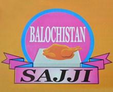 Balochistan Sajji, Gulistan-e-Johar Karachi Logo