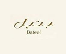 Bateel Lahore Logo