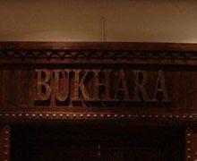 Bukhara, Pearl Continental Lahore Logo