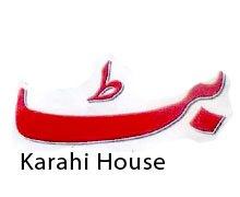 Butt Karahi House Lahore Logo