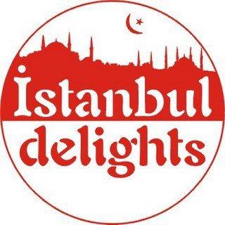 Cafe Istanbul Lahore Logo