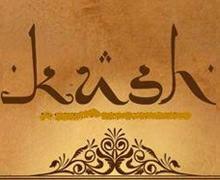 Cafe Kush Karachi Logo