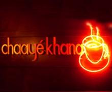 Chaaye Khana Islamabad Logo