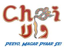 Chai Wala - Clifton