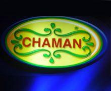 Chaman Ice Cream, Blue Area Islamabad Logo