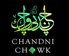 Chandni Chowk - Gulberg