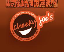 Cheeky Joe'''s Lahore Logo