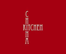 China Kitchen Karachi Logo
