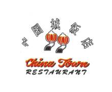 China Town Islamabad Logo