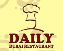 Daily Dubai Restaurant Karachi Logo