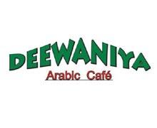 Deewaniya Arabic Cafe Islamabad Logo