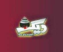 DEG Restaurant Rawalpindi Logo