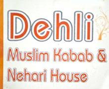 Dehli Muslim Kabab and Nehari House Karachi Logo