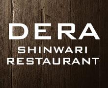 Dera Shinwari Restaurant