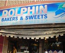 Dolphin Bakers, Gulshan-e-Iqbal Karachi Logo