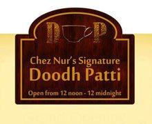Doodh Patti Lahore Logo