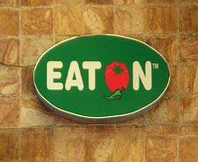 Eaton, Phase I DHA Karachi Logo