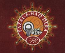 Fazal-e-Haq Lahore Logo