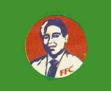 FFC Biryani Lahore Logo