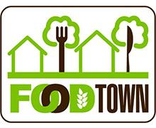 Food Town Lahore Logo