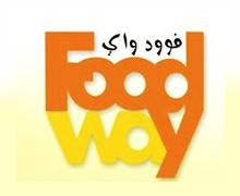 Foodway Islamabad Logo