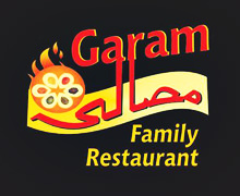 Garam Masala Lahore Logo