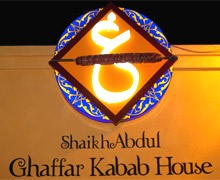 Shaikh Abdul Ghaffar Kabab House, Tariq Road Karachi Logo