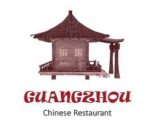 Guangzhou Chinese Restaurant Karachi Logo