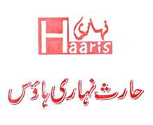 Haaris Nihari Lahore Logo