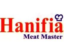 Hanifia, Sharfabad Karachi Logo